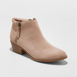 Mossimo Rita Double-Side Zipper Ankle Boots, Taupe